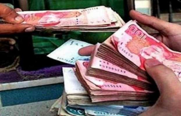کراچی کے علاقے اورنگی ٹاون سے جعلی نوٹ بنانے والا شخص گرفتار