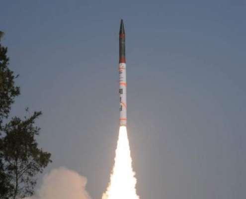 بھارت کا ایٹمی ہتھیار لے جانے کی صلاحیت رکھنے والے بیلسٹک میزائل اگنی ..
