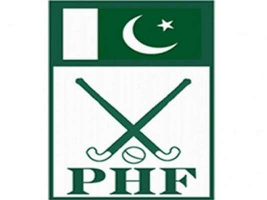 پاکستان ہاکی فیڈریشن مارکیٹنگ ، میڈیا ڈپارٹمنٹ میں بہتری نہ آسکی