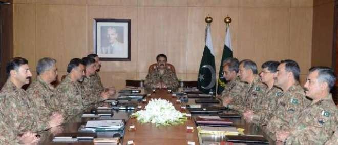 راولپنڈی : آرمی چیف جنرل راحیل شریف کی زیر صدارت کور کمانڈر کانفرنس ..