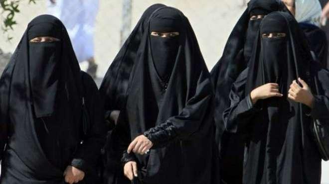 سعودی عرب ٗ خواتین کی شناخت کیلئے بائیومیٹرک سسٹم نافذ کرنے کا فیصلہ