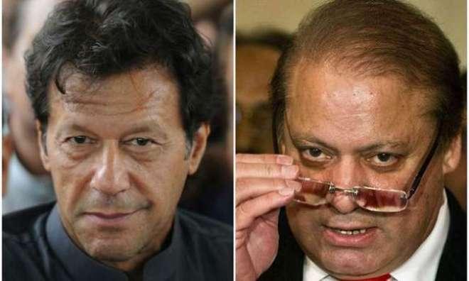 اسلام آباد : یہ اُلٹے بھی لٹک جائیں تو عمران خان کا کچھ نہیں بگاڑ سکتے ..