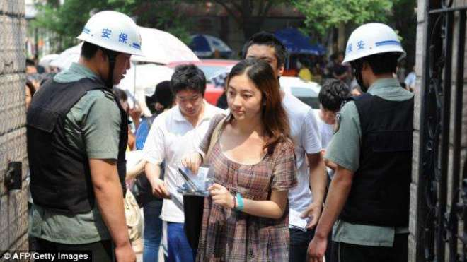 چین میں ایک کالج کی جانب سے طالبات پر شادی سے قبل جنسی تعلقات قائم نہ ..