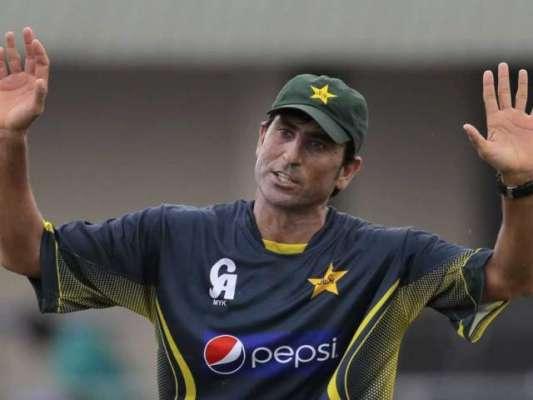 یونس خان نے ون ڈے کرکٹ سے ریٹائرمنٹ کا اعلان کر دیا