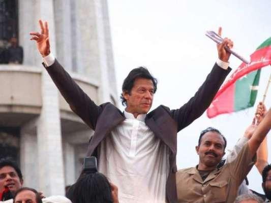 عمران خان پنجاب میں بلدیاتی انتخابات کی مہم کا آغاز 15نومبر سے کر یں ..