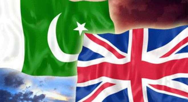 پاکستان 10 سال سے انگلینڈ کو ون ڈے سیریز ہرانے کا منتظر