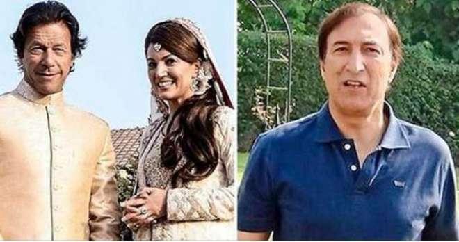 کالا جادو ریحام خان نے خود ہی کیا ہو گا: سابق شوہر ڈاکٹر اعجاز