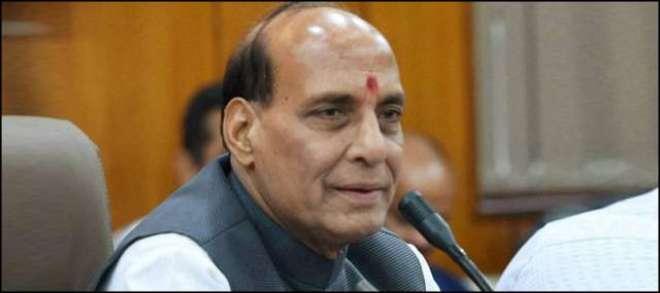 بی سی سی آئی نے پاک بھارت سیریز کی کوئی تجویزنہیں دی ، راج ناتھ سنگھ