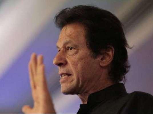 کراچی :آج اور کل سندھ کا دورہ کروں گا ، سندھ کے لوگوں کو خاص طور پر ..