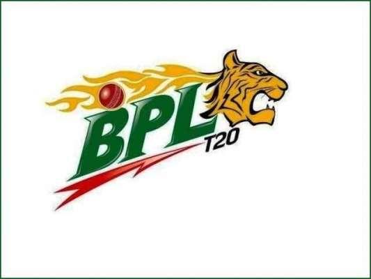 پاکستانی کرکٹرز کی بنگلہ دیش پریمئیر  لیگ میں  شرکت خدشات کا شکار