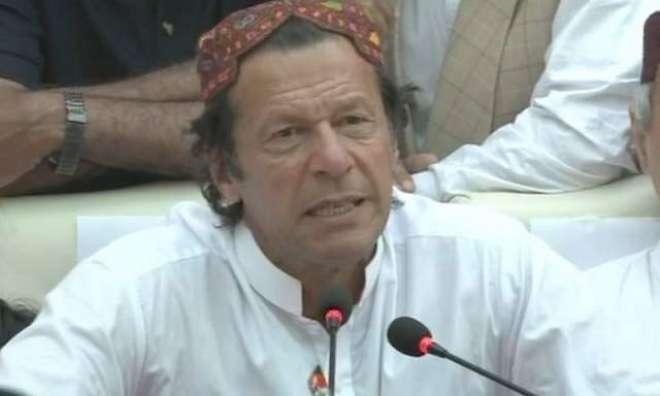 اقلیت یا اکثریت، ملک میں رہنے والے سب پاکستانی ہیں: عمران خان