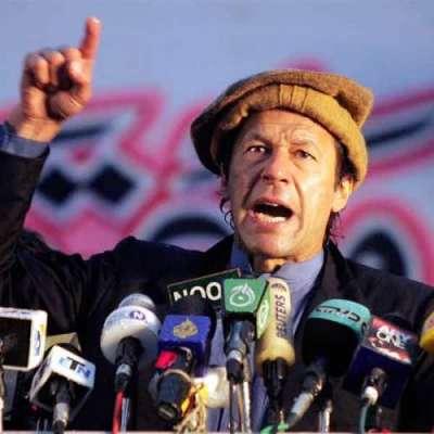 پشاور ہائیکورٹ نے تحریک انصاف کے چیئرمین عمران خان سے توہین عدالت کے ..
