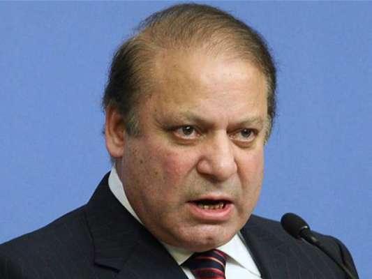 اسلام آباد : وزیر اعظم نواز شریف مری روانہ ، تاجک صدر سے ون آن ون ملاقات ..