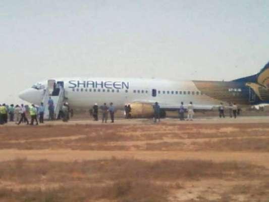 لاہور طیارہ حادثہ ، پائلٹ نشے میںاور تھکاوٹ کا شکار تھا