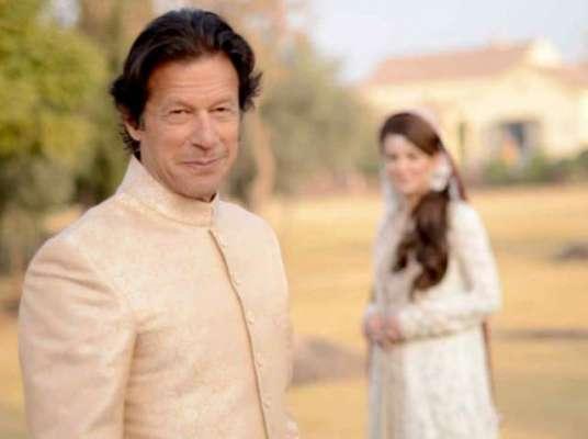 ریحام خان پر مالی الزامات لگانے والوں کو شرم آنی چاہئیے ، پی ٹی آئی ..