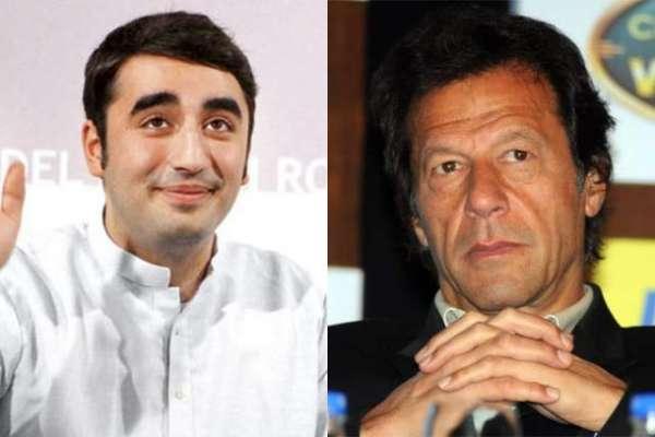 پی ٹی آئی چئیر مین عمران خان نے پیپلز پارٹی کے چئیر مین بلاول بھٹو زرداری ..
