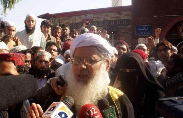 مولانا عبد العزیز تحریری ضمانت اور دہشتگردی ایکٹ 1997کے تحت دی گئی ہدایات ..