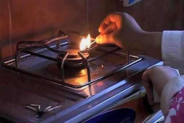 حکومت نے پنجاب میں گھریلو صارفین کیلئے 6 سے آٹھ گھنٹے کی گیس لوڈ مینجمنٹ ..
