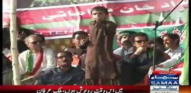 ماتلی : چئیر مین پی ٹی آئی عمران خان نے جوش میں تقریر کرنے والے بچے کو ..