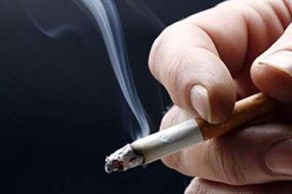سگریٹ نوشی کی عادت جسمانی صحت کے لیے تو نقصان دہ ہے ' نئی طبی تحقیق