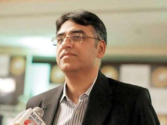 وزیر خزانہ کی کراچی چیمبر کے وفد سے ملاقات ، فائنل ٹیکس ریجیم بحال کرنے ..