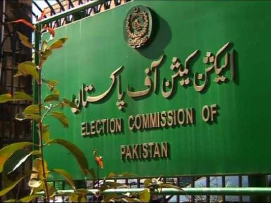 الیکشن کمیشن نے عام انتخابات کیلئے پولنگ سکیم کا ڈرافٹ جاری کردیا