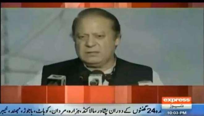اسلام آباد : اگر کوئی سردی سے مرنے والے 5 ماہ کے بچے کو یہ بتا دیتا کہ ..