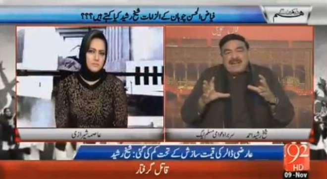 اسلام آباد : میرے اور عمران خان کے درمیان غلط فہمیاںپیدا کی جا رہی ..