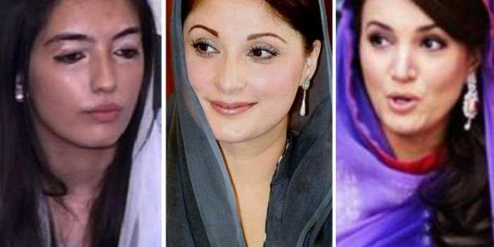 انسداد پولیو مہم کیلئے آصفہ بھٹو کی ریحام خان اور مریم نواز کو دعوت