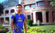 شعیب ملک کے محمد عامر، سہیل تنویر، فواد عالم کو چھکے