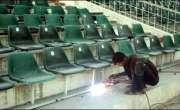 کراچی کنگز کی تقریب رونمائی نیشنل کرکٹ سٹیڈیم کے گراؤنڈ سٹاف کیلئے ..