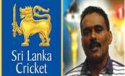 اسپاٹ فکسنگ میں ملوث ہونے کا الزام، سری لنکا کے باولنگ کوچ پر 2 ماہ کی ..