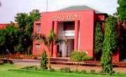 بہاولپور کی معروف اسلامیہ یونیورسٹی کو سیل کر دیا گیا
