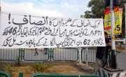 تحریک انصاف کے 2014کے احتجاجی دھرنے کے آفٹر شاکس، تاجروں کا خیموں کے ..