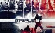 """اداکارہ کیٹ ونسلیٹ کی فلم"""" ٹرپل 9""""26فروری کو سینما گھروں کی زینت بنے .."""