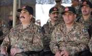 پاک فوج کسی بھی جارحیت کا جواب دینے لیے ہروقت تیار ہے'دہشت گردی کے ..