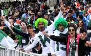 ورلڈ ٹی ٹوئنٹی، بھارتی حکومت کا 250 پاکستانی شائقین کو ویزے جاری کرنے ..