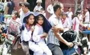 پرائیویٹ سکولزایسوسی ایشن کا محکمہ تعلیم پنجاب کے احکامات ماننے سے ..
