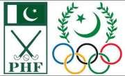 سپورٹس کمپلیکس میں سپورٹس بورڈ کے تعاون سے پاکستان ہاکی فیڈریشن کے ..