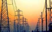 حکومت توانائی بحران حل کرنے کے لئے 800ارب ڈالر کے مختلف منصو بو ں پر کام ..