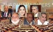 حکومت نے پارلیمانی کمیٹی سے خواجہ آصف کا نام واپس لے لیا
