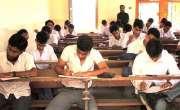 انٹرمیڈیٹ پارٹ ون کے امتحانات میں امیدوار کڑے امتحان سے دوچار