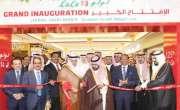 جدہ: لولو گروپ کا 2018تک سعودی عرب میں 12نئی ہائپر مارکیٹیں کھولنے کا اعلان