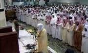 حائل میں امام مسجد کی اسامیوں پر غیر ملکی تعینات