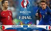 یورو کپ کا فائنل اتوار کو فرانس اور پرتگال کے درمیان کھیلا جائے گا