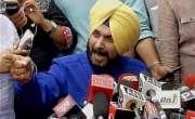 بھارتی رکن پارلیمنٹ نوجوت سنگھ سدھو نے بی جے پی کی رکنیت سے استعفی دیدیا