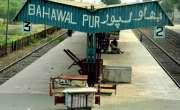 بہاولپور:  14سالہ بھائی نے کم سن بھائی کو قتل کردیا
