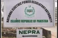 نیپرا نے فیصل آباد الیکٹرک کمپنی کی بجلی نرخوں میں 2روپے اضافے کی درخواست ..