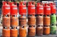ایل پی جی ڈسٹری بیوٹرز نے گیس کے نرخوں میں 12 روپے فی کلو کمی کردی