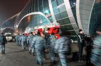 روس میں بم کی اطلاع پر  2 ریلوے اسٹیشن خالی کروا لیے گئے